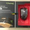 Chuột USB RAZER Invader Worrior Pro Gaming Mouse Laptop