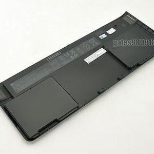 Pin HP Elitebook Revolve 810 G1 -ZIN