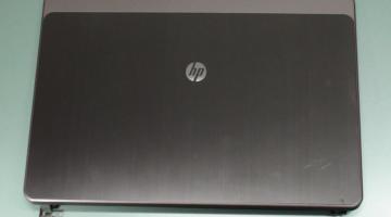 Vỏ Laptop HP Probook 4330s (Mặt Nắp