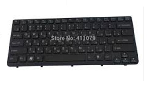 Ban-Phim-Laptop-Sony-Sve141-Mau-Den